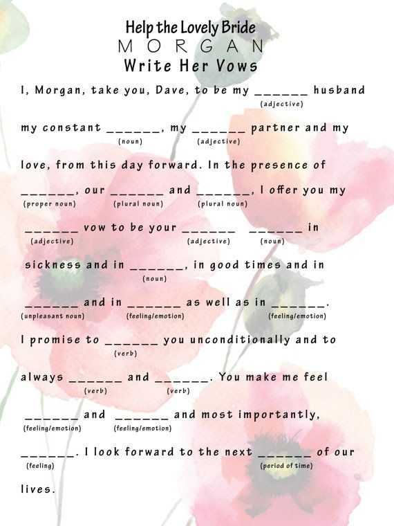 Wedding Vows Mad Libs - Wedding Shower Games (Bridal Shower, Games ...