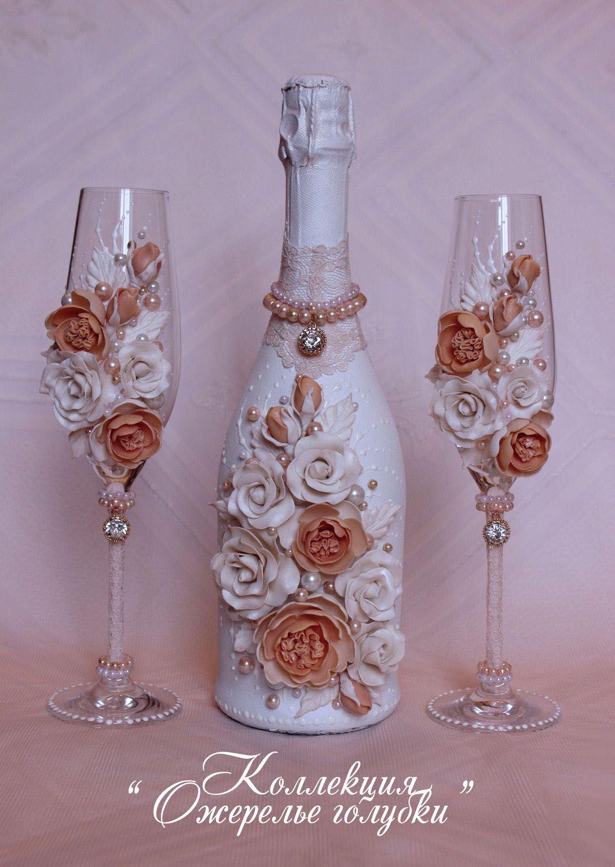 Бутылка и бокалы на свадьбу своими руками фото фото 239
