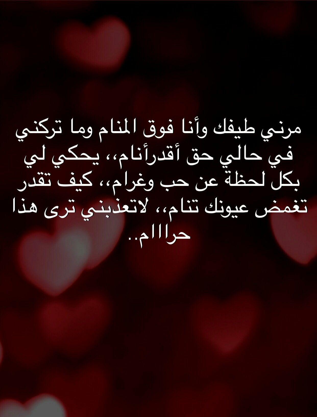 Pin By Saley On مناجاتي لك Quotes Lockscreen Screenshot Lockscreen