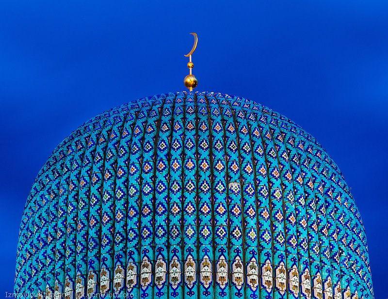 Saint Petersburg Mosque. 1913. St. Petersburg, Russia. Nikolai ...
