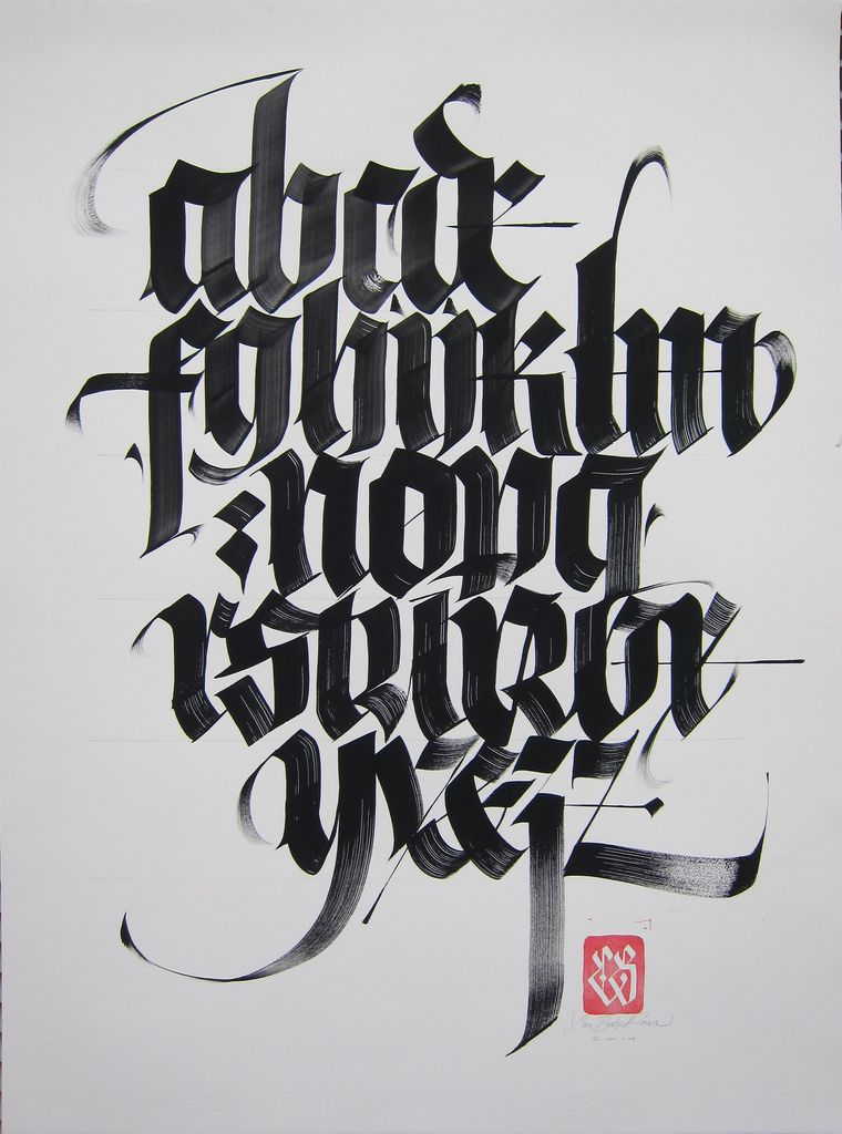 Black Letter Alphabet On