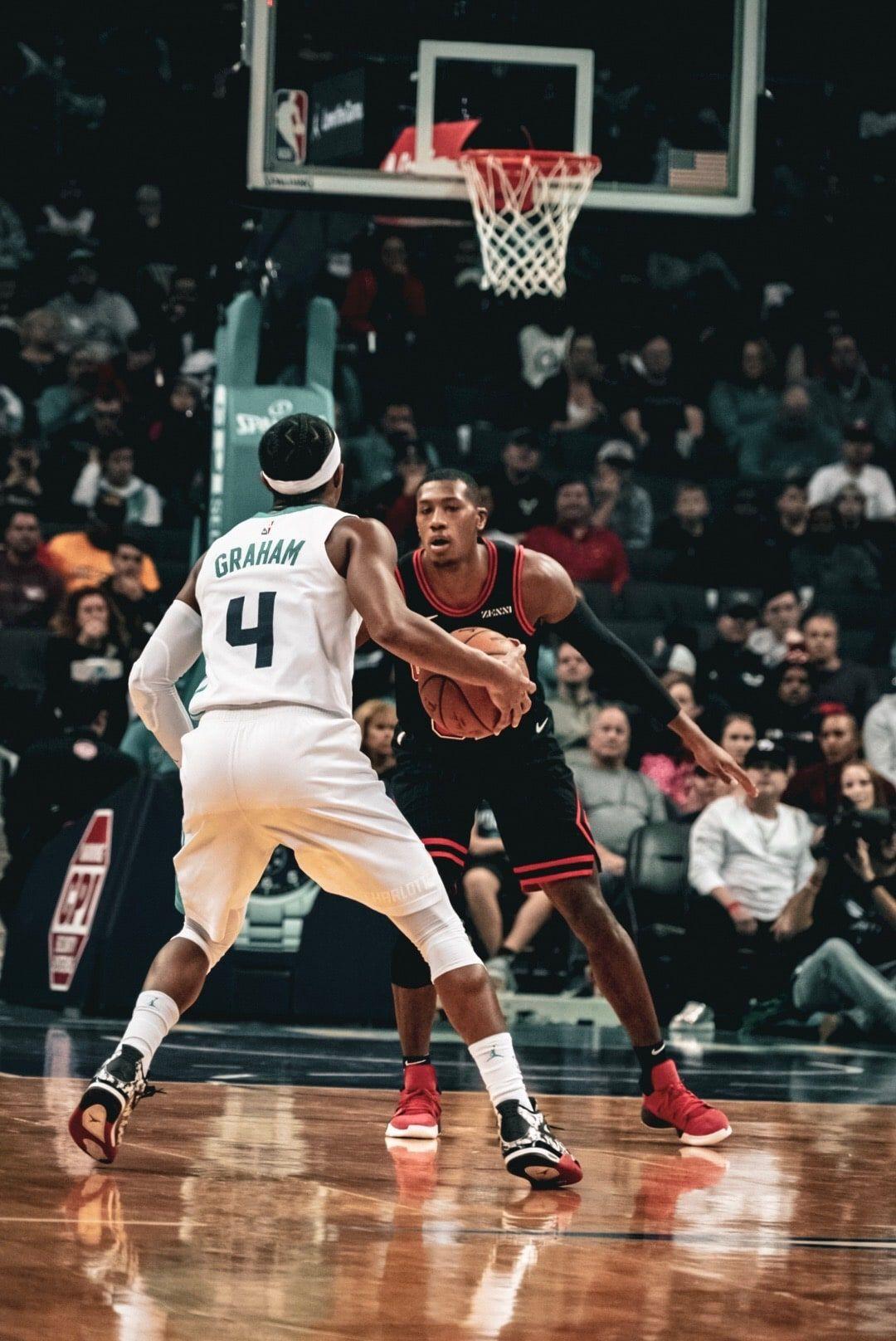 Photo Gallery Bulls Win vs. Chicago bulls