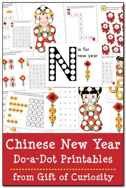 Free Chinese New Year Do-a-Dot Printables. This pack inclues 15 Chinese New Year dot worksheets with activities for kids ages 2 to 6. Your kids will learn about the Lunar New Year while practicing key early learning skills. || Gift of Curiosity