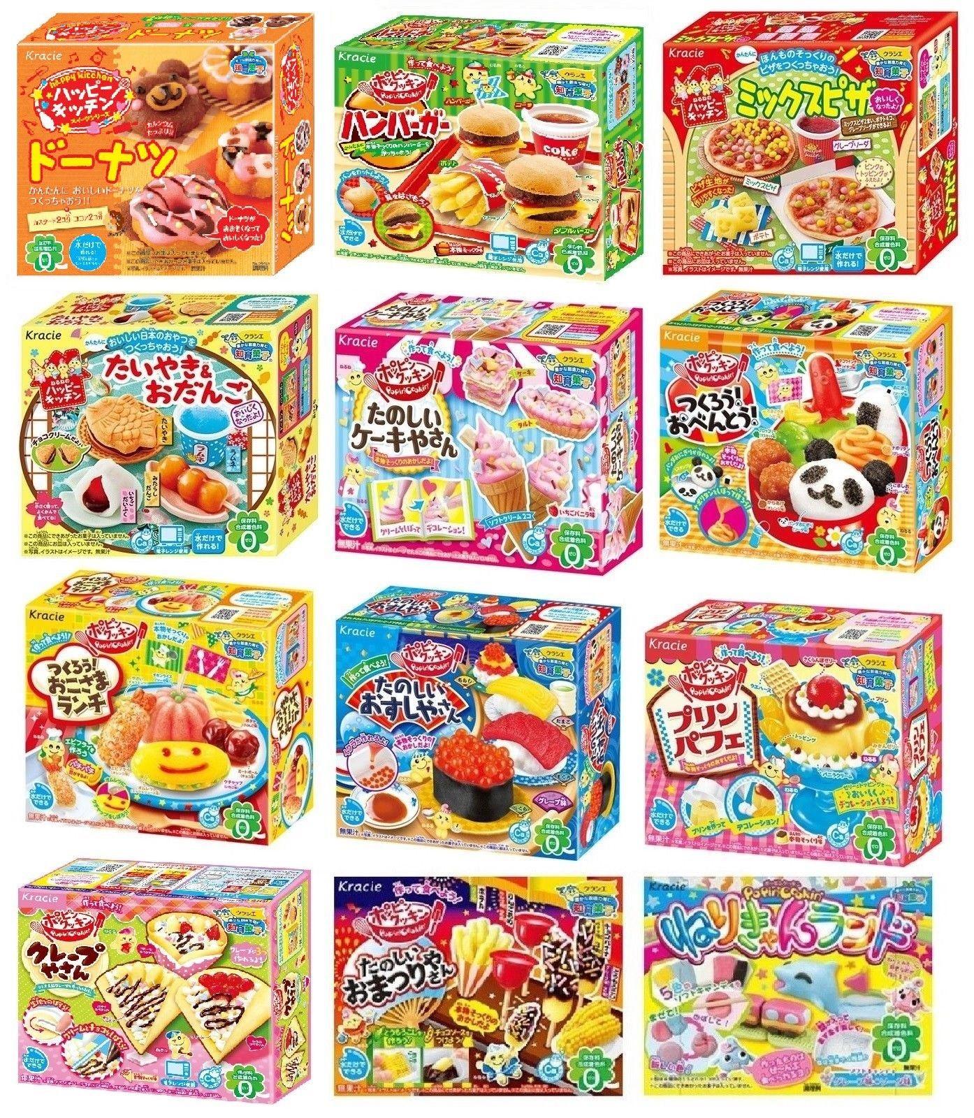 Popin Cookin Nerikyan Land japan import