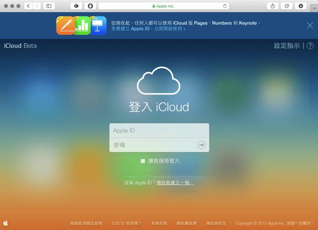 iWork for iCloud 全面開放!Windows、Linux 也可免費用 Mac