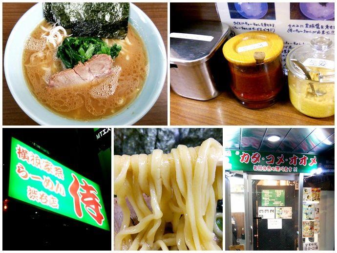 渋谷ラーメン10選 年間400杯食べる私が教える激ウマ店 食べ物の