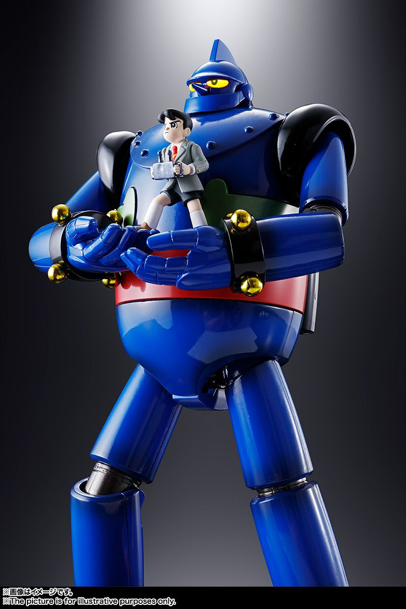 Gx 24r Tetsujin 28 Music Loaded Version Robot Japan Super