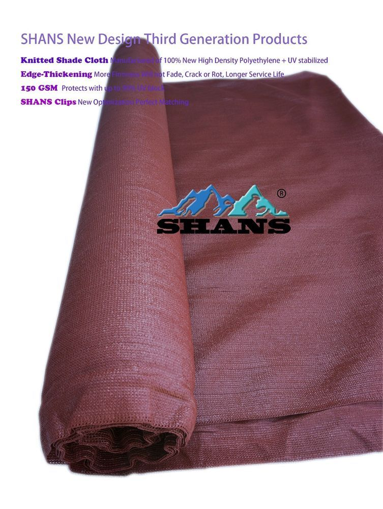 details about shans new design maroon 90 uv shade cloth 12ft by 30 ft with clips free - Maroon Canopy Design