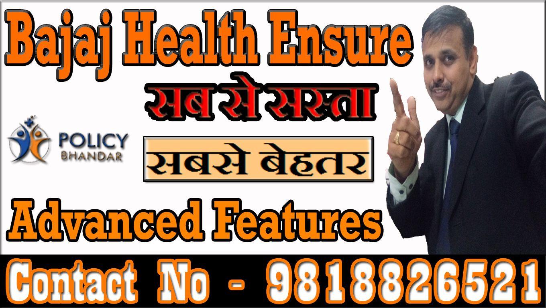 Bajaj Health Ensure Expert Advice Yogendra Verma Contact No
