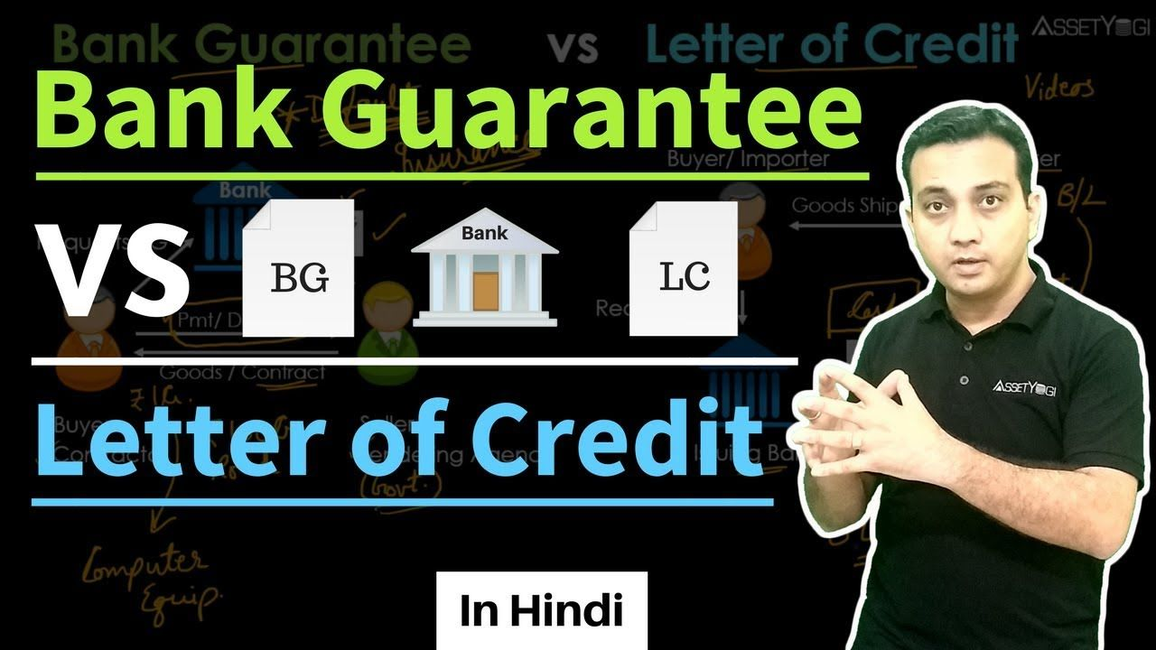Bank Guarantee Vs Letter Of Credit Bank Guarantee And Letter Of Credits Both Are Non Fund Based Credit Facilities Mostly Ban Trade Finance Lettering Finance