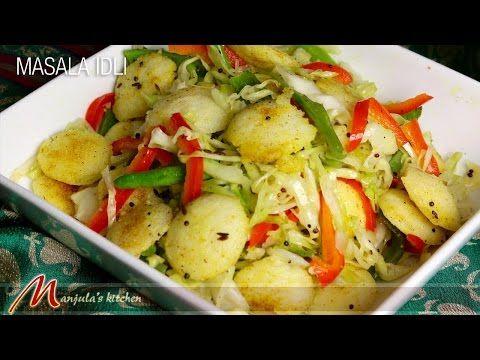 Masala idli manjulas kitchen indian vegetarian recipes indian indian food recipes forumfinder Image collections