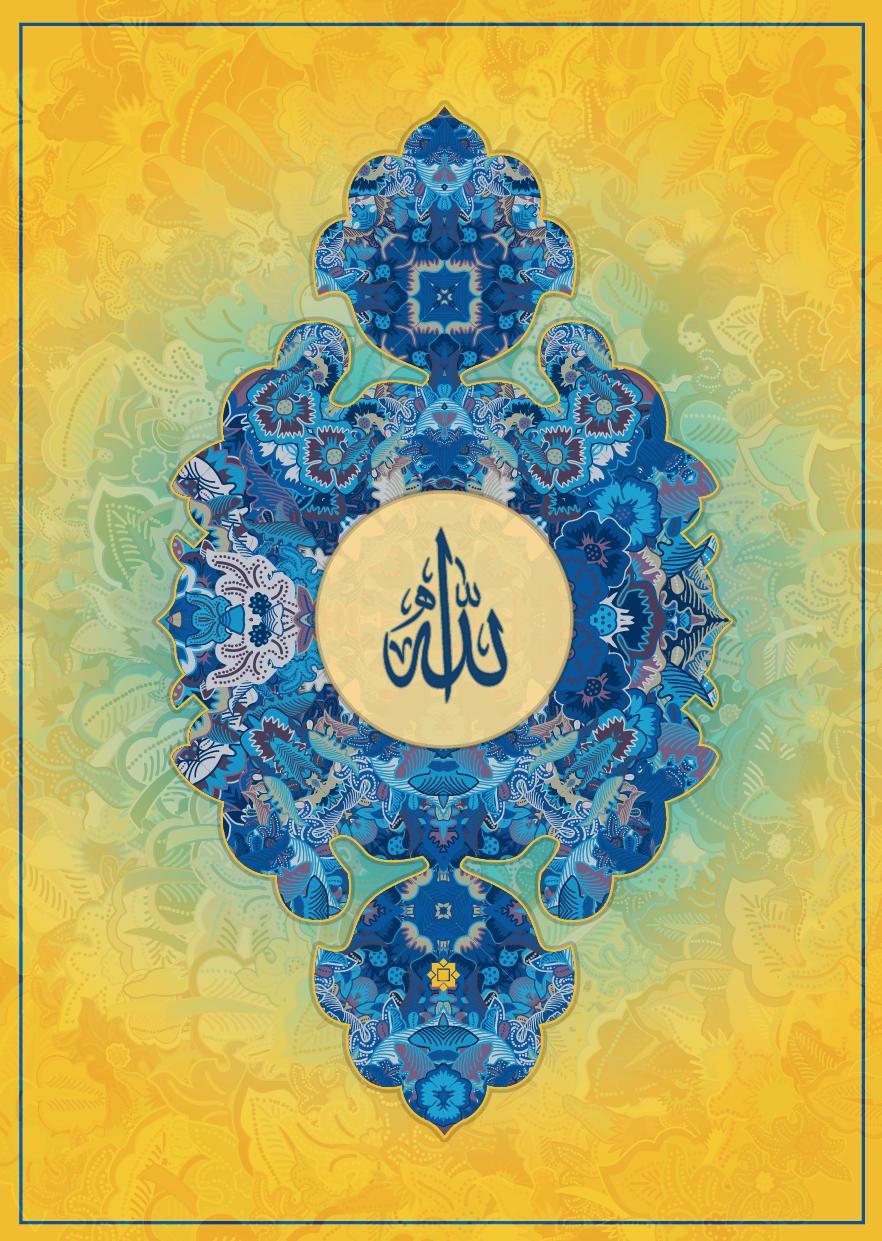 Background Batik Islami : background, batik, islami, Based, Indonesian, Batik, Shahib, Skillshare, Islami, Sanat,, Tezhip,, Sanat