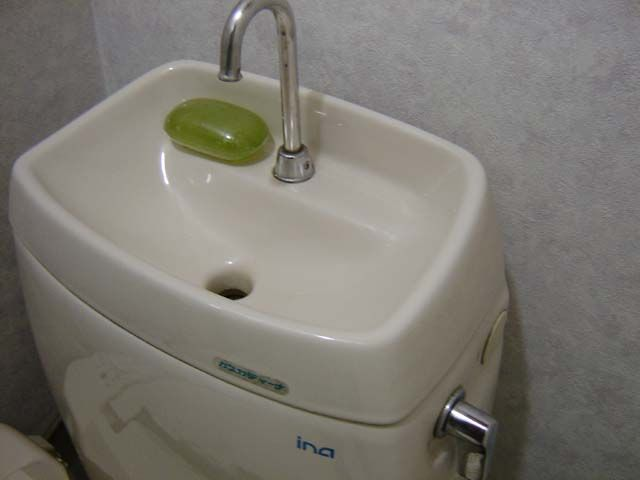 Toilet With Tank Sink To Save Space And Water Would Be