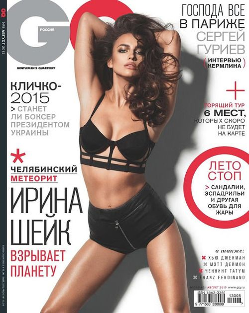 vs-angelwings: Irina Shayk for GQ Russia, August 2013.