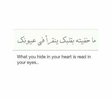 Arabische Zitate Liebe