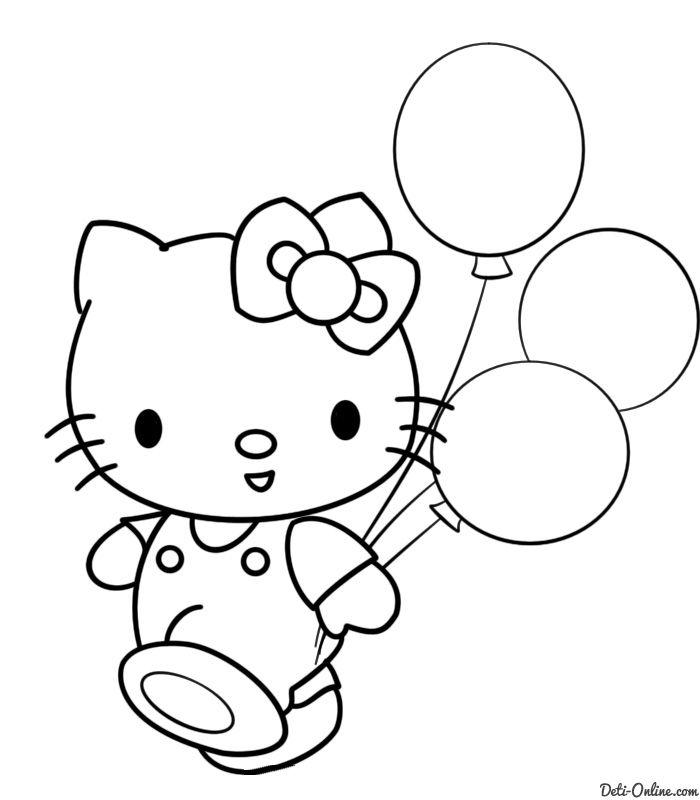 Раскраска Hello Kitty и воздушные шары распечатать или ...