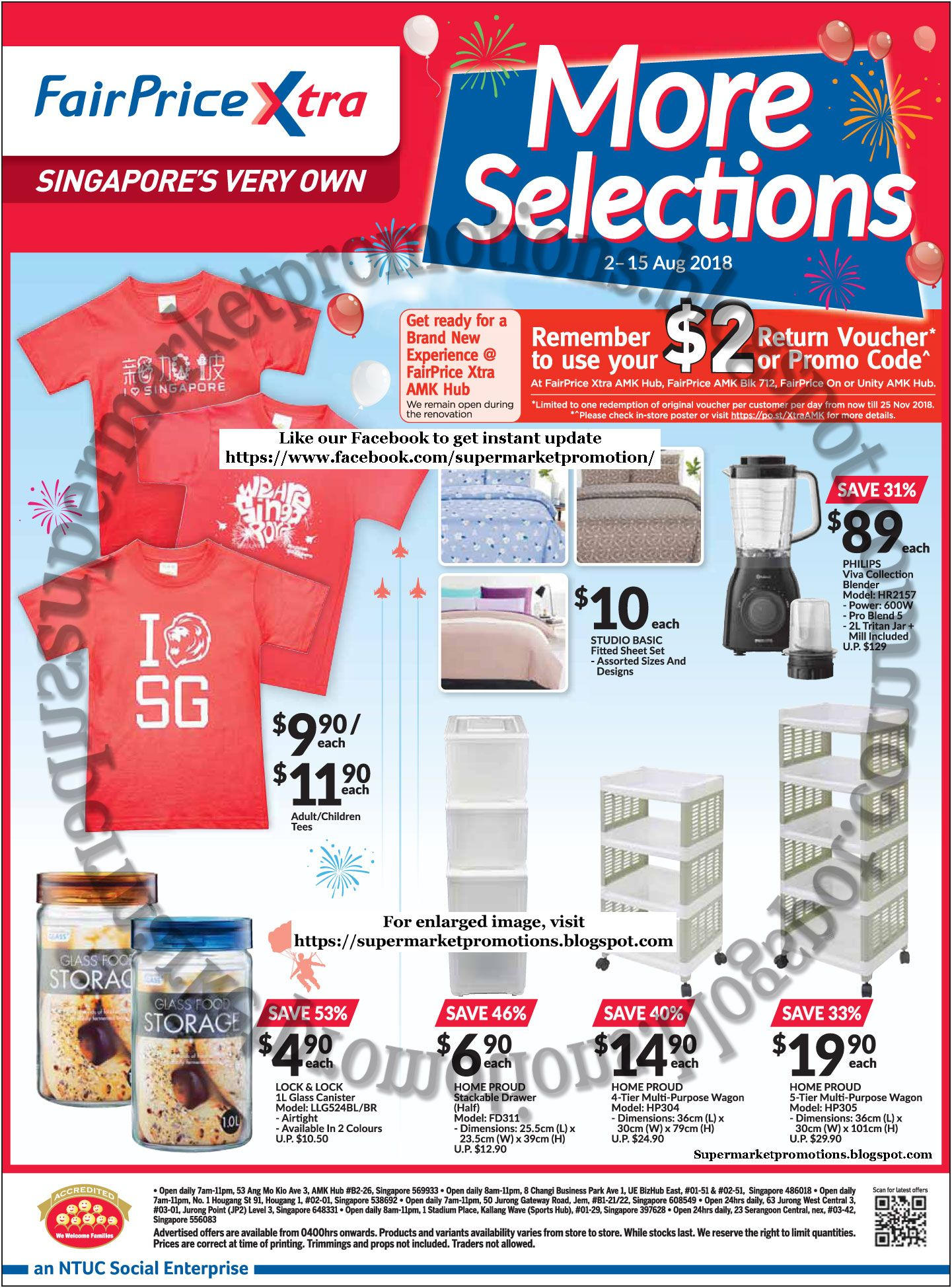 Ntuc Fairprice Fairprice Supermarket Promotion Ntuc Fairprice Xtra National Day Specials 02 15 August 20 Fair Price Fitted Sheet Set Philips Viva Collection