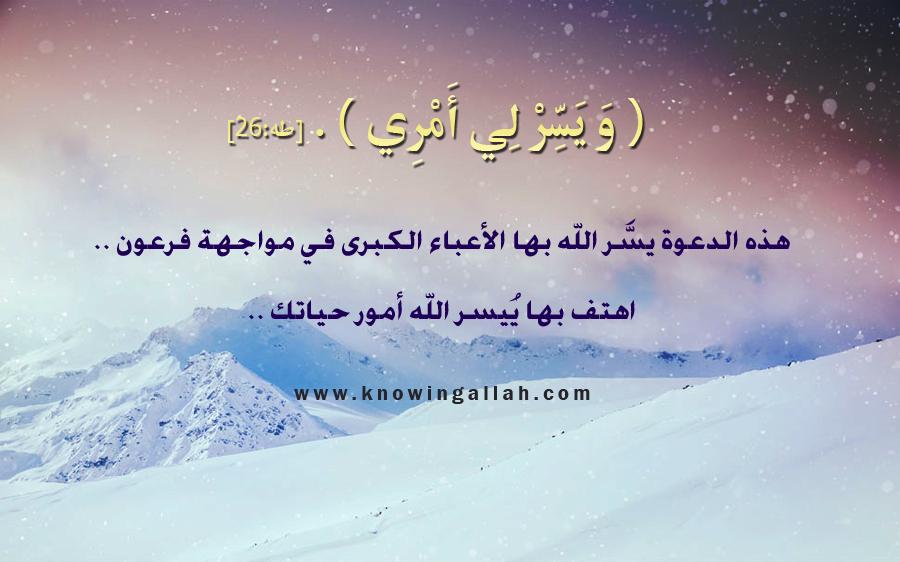اللهم يسر لنا أمورنا Lockscreen Lockscreen Screenshot