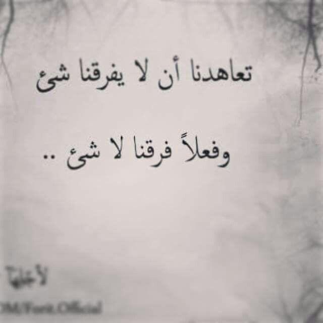 عبارات مقصوده 2016 عبارات قويه مقصوده بوستات فيس بوك Posts Facebook Funny Quotes Words Arabic Words