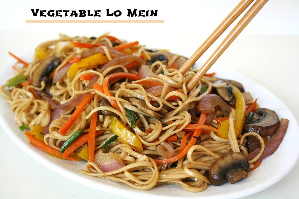 Vegetable Lo Mein Vegetable Lo Mein Lo Mein And Hoisin Sauce