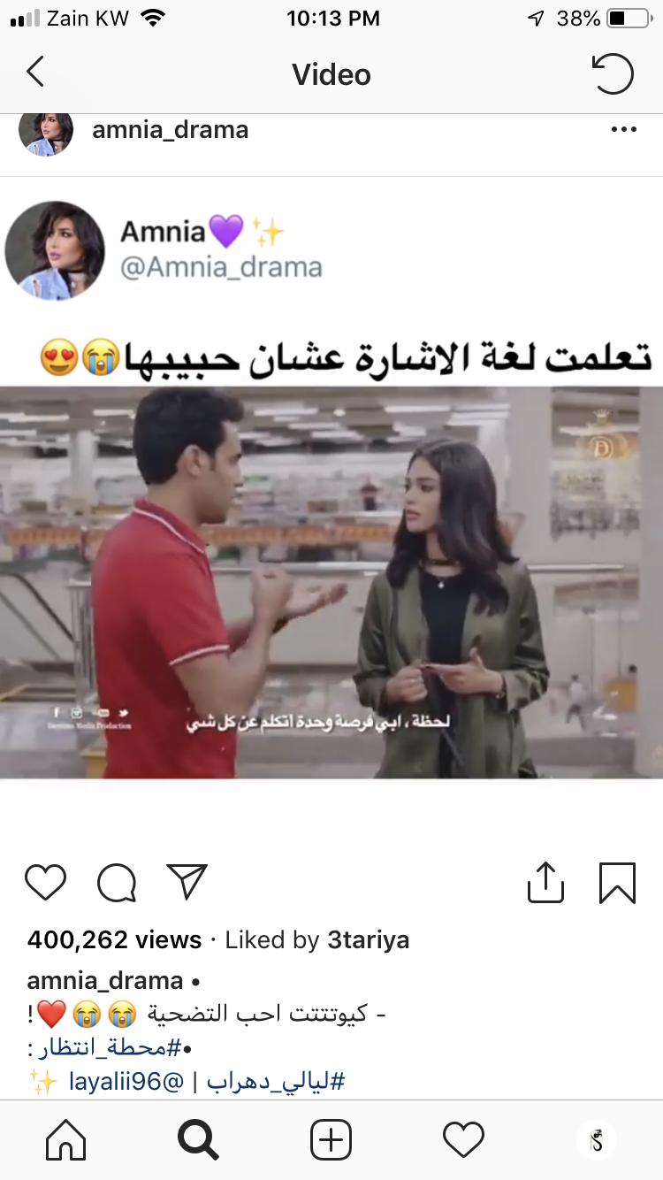 Pin By Batool Al Sayegh On Series In 2020 Screenshots Shopping Series