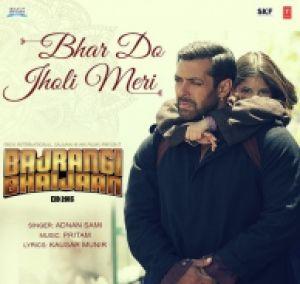 Download Bhar Do Jholi Meri (Bajrangi Bhaijaan) by Adnan