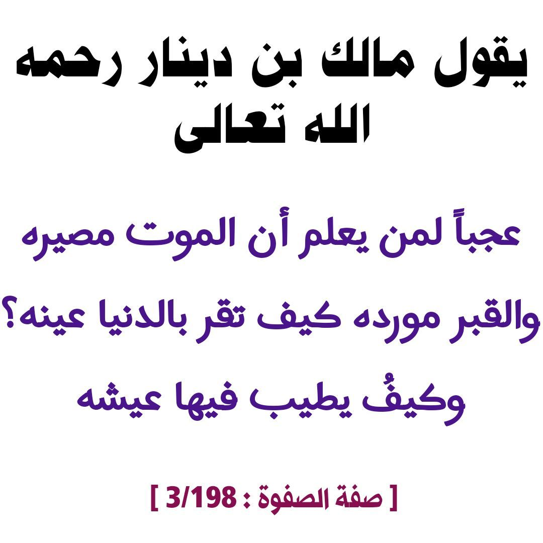 جديد الصور الامازيغية تيولافين Sowar Jadida Amayno Tamazight سوس تيفيناغ Berber Special