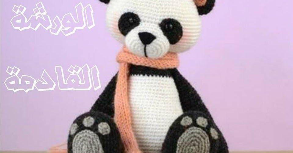 طريقة دبدوب باندا كروشية Crochetd Bear Teddy Bear Teddy Blog