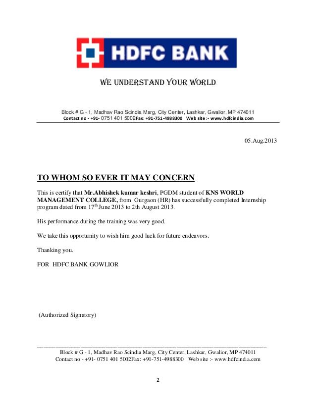 hdfc bank project report card letter sample page sbi credit