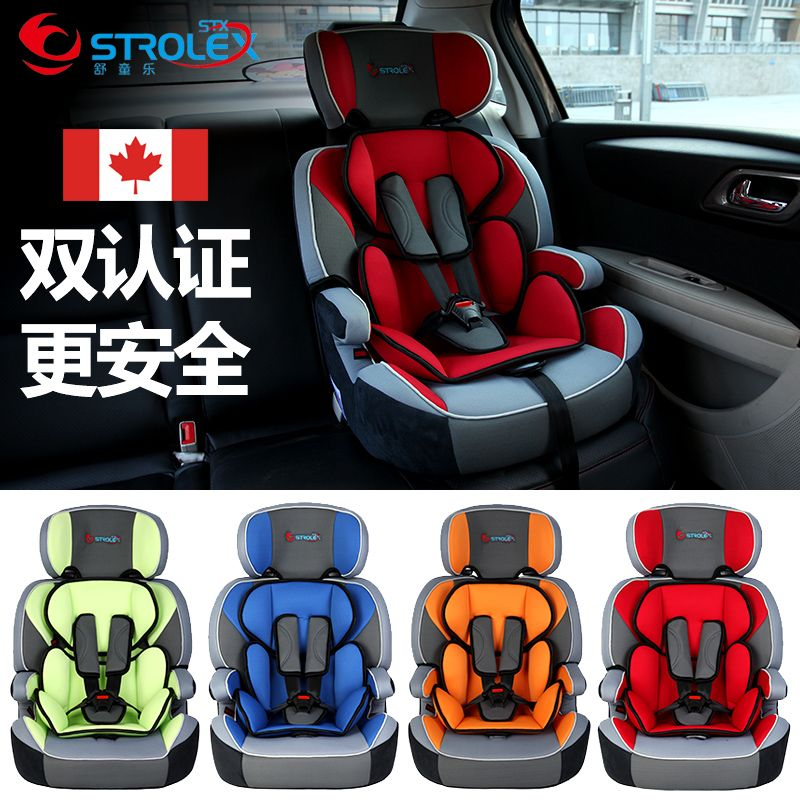 Joy car chair car safety chair infant 9 - 12 child safety seat ...