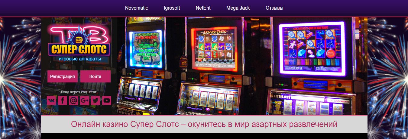 Игровые слот автоматы адмирал играть бесплатно игры без регистрации бесплатно игровые автоматы