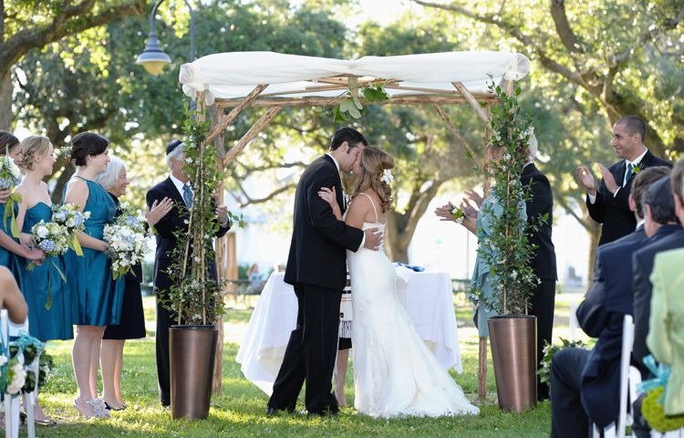A Lovely Chuppah Traditonal Part Of Jewish Ceremony Traditional Wedding Under Houston Tx
