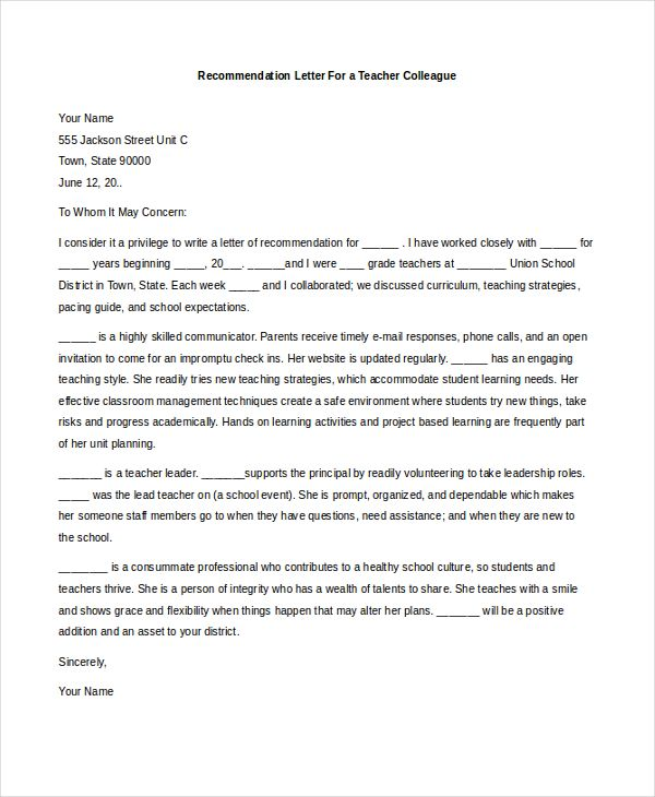 sle recommendation letter 8 free documents before after Pinterest