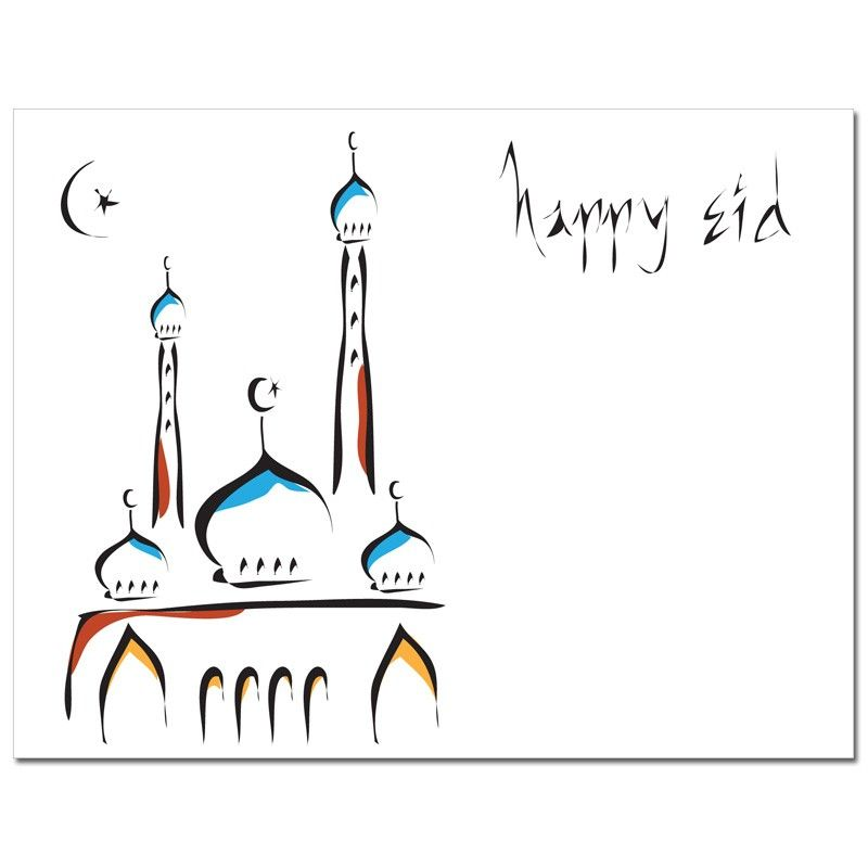 Eid Cards That Are Festive From Soulfulmoon Abstract Mosque