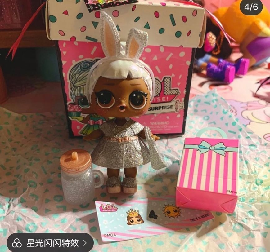 LOL Surprise LIL SUGAR QUEEN Series 3 Doll Lil Sisters Rare HTF Opened