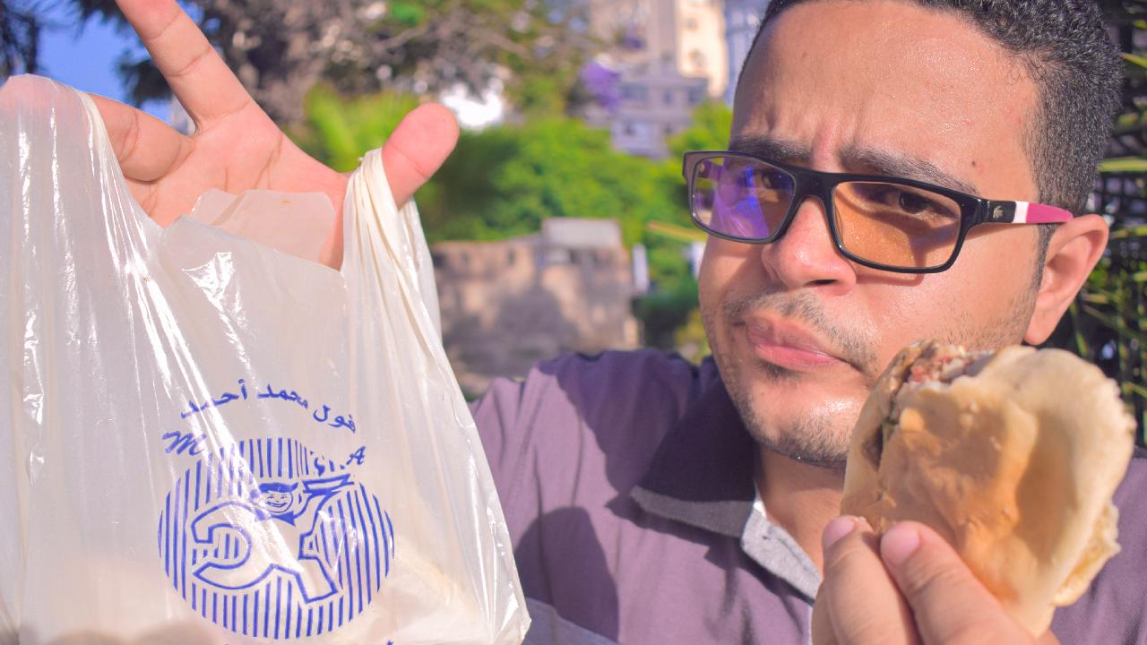 محمد احمد فطار من اشهر بتاع فول وفلافل في الاسكندرية فول بالسدق من غير سدق Mens Sunglasses Rayban Wayfarer Square Sunglass