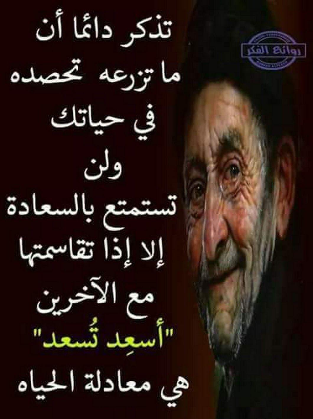 Pin By Nacer Naili On Nacer213 Quotes Words Imam Ali
