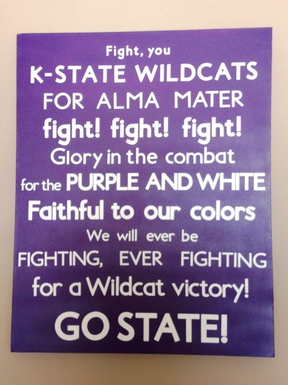 Kansas State Fight Song Subway Art Available On Sweetbegonia Etsy