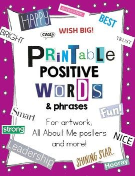 All about me printable positive phrases and words magazine cut outs and just regular phrases perfect for all about me projects and positive self identity activities over 400 wordsthese cut out magazine words can publicscrutiny Choice Image