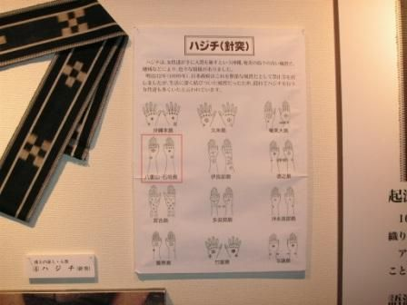 hajichi okinawan tattoos pinterest tattoo. Black Bedroom Furniture Sets. Home Design Ideas