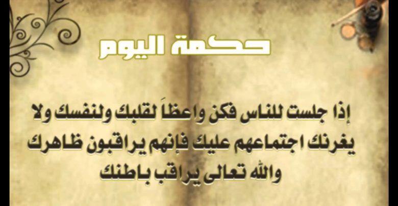 10 حالات جميلة حكم ومواعظ وأقوال من ذهب Calligraphy Arabic Calligraphy