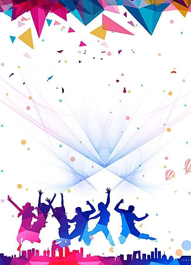 Graduation Season Vector Poster Poster Background Design Event Poster Design Dance Poster Design,Free T Shirt Design Maker