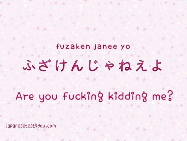 Learn 200 Common Japanese Phrases in Anime & Manga | Anime ...