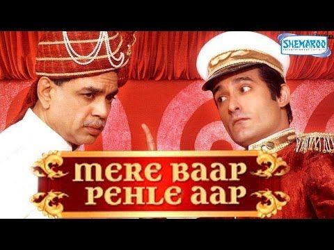 Movie Mere Baap Pehle Aap Torrent