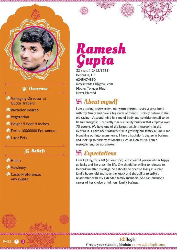 Hindu Marriage Biodata Format For Download (With Bonus