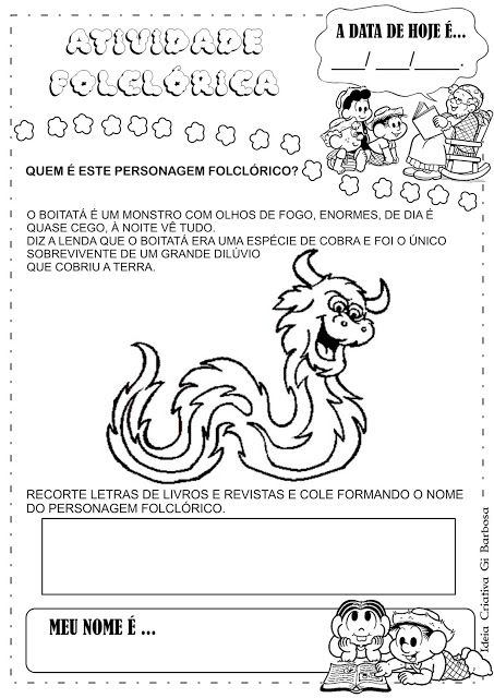 Atividade Folclore Boitata Para Colorir Jpg 453 640 Atividades