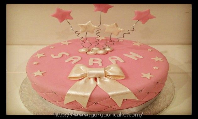 Excellent Happy Birthday Sarah Cake Wn 483 Funny Birthday Cards Online Necthendildamsfinfo