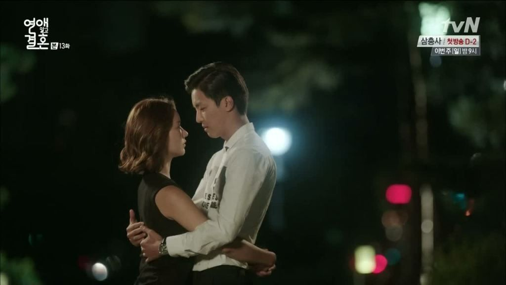 viki marriage not dating ep 14