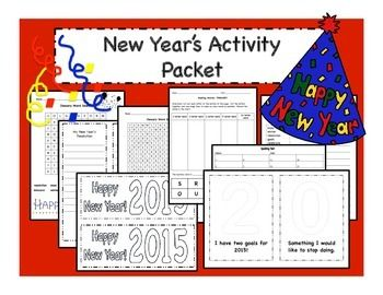 New Year's 2015 Activities - Art and more!New Year's 2015 Activities give students time to reflect upon the previous year while thinking about the new one.  January is a time to talk about resolutions.  Begin this discussion in class with this packet of activities for the New Year 2015.