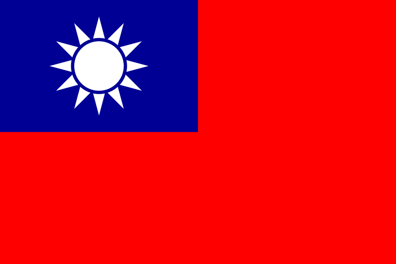 Learn More About Teaching English Abroad In Taiwan Http Www Americantesol Com Teach In Taiwan Htm Taiwan Flag China Flag Taiwanese Flag